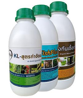 ผลิตภัณฑ์เกษตรอินทรีย์