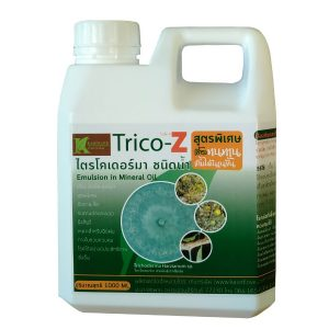 trichoderma น้ำ ( Emulsion Mineral in Oil)