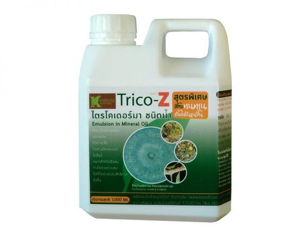 trichoderma น้ำ ( Emulsion Mineral in Oil)
